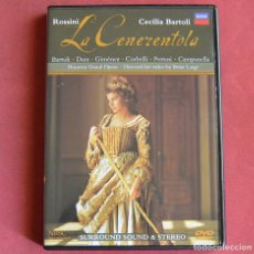 Vídeos y DVD Musicales: LA CENERENTOLA - ROSSINI - CECILIA BARTOLI - HOUSTON GRAN OPERA - DVD. Lote 212211747