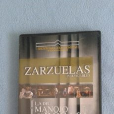 Vídeos e DVD Musicais: ZARZUELAS INOLVIDABLES, LA DEL MANOJO DE ROSAS DVD, PERFECTO ESTADO. Lote 212270513