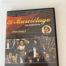 Vídeos y DVD Musicales: G-19 DVD VIDEO EL MURCIELAGO JOHANN STRAUSS II. Lote 212638345