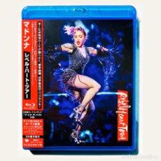 Vídeos y DVD Musicales: MADONNA – REBEL HEART TOUR — BLU-RAY JAPAN EDITION (EXTRA TRACK) NUEVO. Lote 213183986