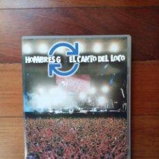 Vídeos y DVD Musicales: HOMBRES G EL CANTO DEL LOCO - ESTADIO VICENTE CALDERÓN JULIO 2005. Lote 218087023