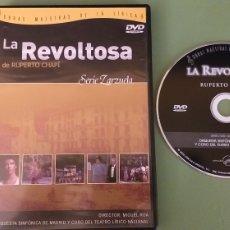Vídeos y DVD Musicales: LA REVOLTOSA DVD RTVE RUPERTO CHAPI ZARZUELA MIGUEL ROA ORQUESTA MADRID LIRICO +5€ ENVIO C.N. Lote 218201305