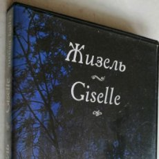 Vídeos y DVD Musicales: GISELLE-RUSSIAN BALLET. Lote 218263171