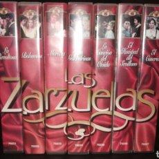 Vídeos y DVD Musicales: LAS ZARZUELAS , VOLUMEN DEL 1 AL 7. Lote 223274037