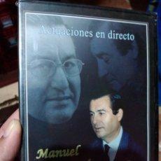 Vídeos y DVD Musicales: MANUEL MAIRENA ACTUACIONES EN DIRECTO DVD NUEVO SIN ABRIR. Lote 223401208