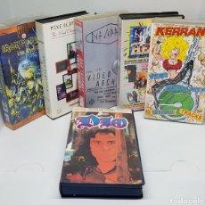Vídeos y DVD Musicales: LOTE 6 CINTAS DE VIDEO VHS HEAVY METAL KERRANG IRON MAIDEN DEF LEPPARD MIKE OLFIELD DIO (BETA). Lote 223465155