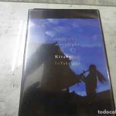 Vídeos y DVD Musicales: KITARO - DAYLIGHT, MOONLIGHT - LIVE IN YAKUSHIJI - DVD - N 2. Lote 225556416