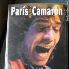 Vídeos y DVD Musicales: CAMARÓN DVD. Lote 229159972