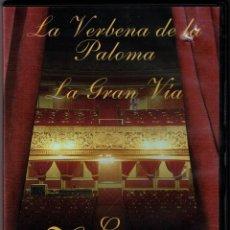 Vídeos y DVD Musicales: LA VERBENA DE LA PALOMA - LA GRAN VÍA - LA ZARZUELA - DVD. Lote 231225330