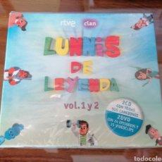 Vídeos y DVD Musicales: LUNNIS DE LEYENDA. VOL. 1 Y 2. 2 CD Y 2 DVD. NUEVO SIN ABRIR.. Lote 232580240