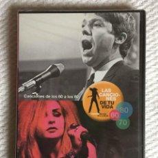 Vídeos y DVD Musicales: DVD MUSICAL: LAS CANCIONES DE TU VIDA (EDICIONES DEL PRADO, 2008) NUEVO ¡ORIGINAL! COLECCIONISTA. Lote 233616790