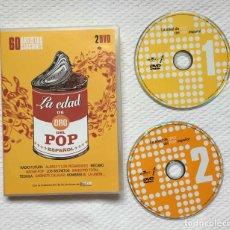 Vídeos y DVD Musicales: DVD MUSICAL: LA EDAD DE ORO DEL POP ESPAÑOL (BMG, 2004) 2 DVD ¡ORIGINAL! COLECCIONISTA. Lote 233731725