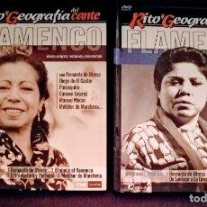 Video e DVD Musicali: LOTE LIBRO- DVDS / RITO Y GEOGRAFIA DEL CANTE FLAMENCO - BERNARDA Y FERNANDA DE UTRERA, MORAO, ETC. Lote 234055335