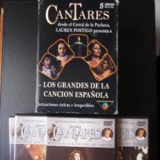 Vídeos y DVD Musicales: CANTARES DESDE EL CORRAL DE LA PACHECA (5 DVDS). Lote 236463130