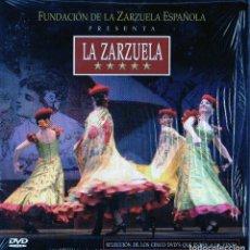 Vídeos y DVD Musicales: FUNDACION DE LA ZARZUELA ESPAÑOLA - LA ZARZUELA. Lote 237465910
