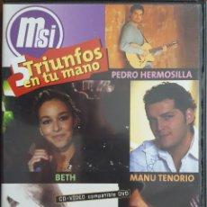 Vídeos y DVD Musicales: DVD / MSI - 5 TRIUNFOS EN TU MANO, COMO NUEVO. Lote 241289330