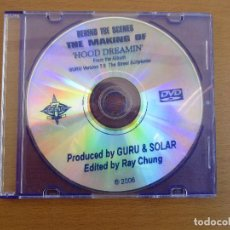 Vídeos y DVD Musicales: BEHIND THE SCENES THE MAKING OF HOOD DREAMIN´ FROM THE ALBUM GURU VERSION 7.0 THE STREET SCRIPTURES. Lote 243046265