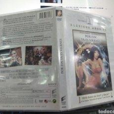 Vídeos y DVD Musicales: POR FIN YA ES VIERNES DVD DONNA SUMMER 2012. Lote 244567875