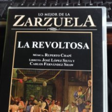 Vídeos y DVD Musicales: LA REVOLTOSA. Lote 244839970