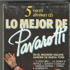 Vídeos y DVD Musicales: LO MEJOR DE PAVAROTTI. Lote 247708515