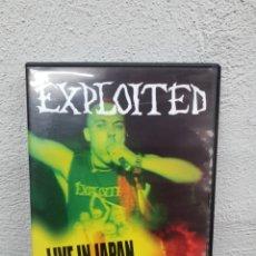 Vidéos y DVD Musicaux: EXPLOITED DVD COMO NUEVO DESPRECINTADO PERO IMPOLUTO. Lote 252365925