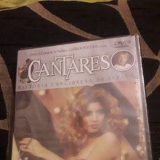 Video e DVD Musicali: DVD, CANTARES, MARIA JIMÉNEZ. Lote 254446105