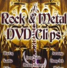 Vídeos y DVD Musicales: ROCK Y METAL DVD CLIPS COMO NUEVO. Lote 259910115