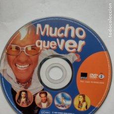 Vídeos y DVD Musicales: MUCHO QUE VER-DVD-MIKE OLDFIELD-PIRATAS-CARMEN PARIS-COMPLICES-BELLE EPOQUE-ROSER-DAVID DE MARIA-ETC. Lote 262299595