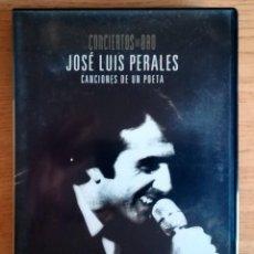 Vídeos y DVD Musicales: JOSE LUIS PERALES LA COLECCION DEFINITIVA CONCIERTOS DE ORO VIDEO DVD PLANETA. Lote 278596708