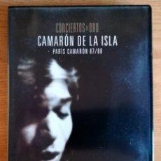 Vídeos y DVD Musicales: CAMARON DE LA ISLA PARIS 87/88 LA COLECCION DEFINITIVA CONCIERTOS DE ORO VIDEO DVD PLANETA. Lote 278597538