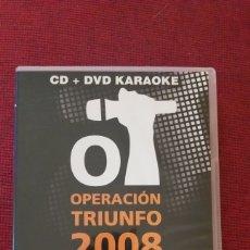 Vídeos y DVD Musicales: OPERACIÓN TRIUNFO CD + DVD GALA 04 2008 + 5€ ENVIO.CNACIONAL. Lote 279581398