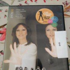 Vídeos y DVD Musicales: DVD LAS CANCIONES DE TU VIDA 1978 (1) TEQUILA LOS PECOS ENRIQUE Y ANA MOCEDADES. Lote 280710193