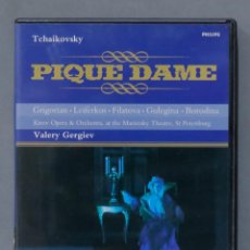 Vídeos y DVD Musicales: DVD. TCHAIKOVSKY. PIQUE DAME. Lote 285683278