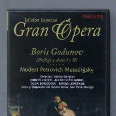 Vídeos y DVD Musicales: DVD. BORIS GODUNOV. MODEST PETROVICH MUSSORGSKY. ACTOS I-IV. Lote 285684063