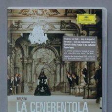 Vídeos y DVD Musicales: DVD. LA CENERENTOLA. ROSSINI. Lote 285686618