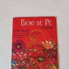 Vídeos y DVD Musicales: BICHO DE PÉ 10 AÑOS DOBLE DVD GRUPO MUSICAL BRASILEÑO. Lote 292045963