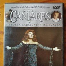 Vídeos y DVD Musicales: ROCIO JURADO + MIKAELA - CANTARES DVD SERIE TV. LAUREN POSTIGO -. Lote 292602163