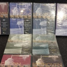 Vídeos y DVD Musicales: 8 DVD CONCIERTOS / DIARIO CINCO DÍAS / CON LIBRO-GUÍA DE AUDICIÓN / TODO PRECINTADO. VER FOTOS.. Lote 297177918
