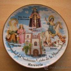 Vintage: PLATO DE PORCELANA BLANCA DE HERENCIA. CIUDAD REAL. 17 CM. Ø. IMPECABLE.. Lote 27517272