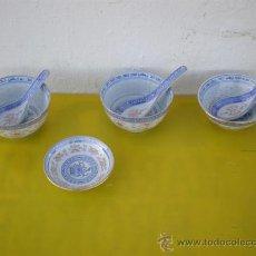 Vintage: 3 CUENCOS CON CUCHARAS ORIENTALES. Lote 24542063