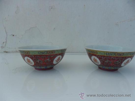 PAREJA DE CUENCO ORIENTALES (Vintage - Decoración - Porcelanas y Cerámicas)