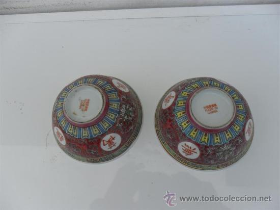Vintage: pareja de cuenco orientales - Foto 2 - 27068637