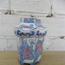 Vintage: FLORERO PORCELANA ORIENTAL. Lote 27422333