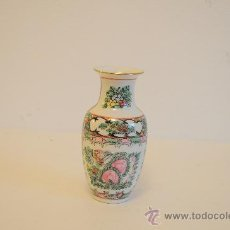 Vintage: JARRON DE MACAU. Lote 27899135