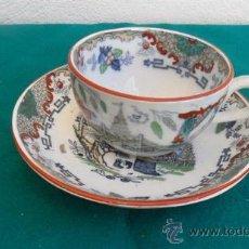Vintage: TAZA Y PLATO PORCELANA ORIENTAL. Lote 183557745