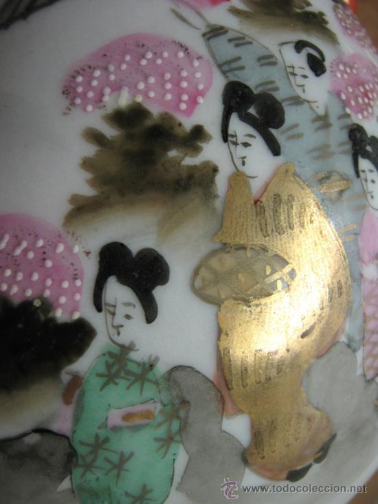 Vintage: juego 3 PIEZAS PORCELANA JAPON serie Satsuma - sello en base - cafetera lechera y azucarero - Foto 7 - 31787909