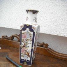 Vintage: JARRON CERAMICA CHINA. Lote 38192941