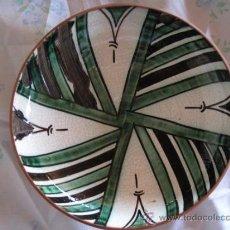 Vintage: PLATO DE CERAMICA VIDRIADA ANDALUZA. REPLICA DE : ATAIFOR.. Lote 33538452
