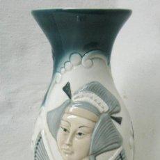 Vintage: VINTAGE JAPAN VASE 50'S . JARRÓN VINTAGE CERAMICA ESMALTADA JAPÓN AÑOS 50'S ABANICOS. Lote 33711317