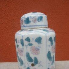 Vintage: PEQUEÑO TARRO DE PORCELANA CHINA. CON SELLO EN LA BASE. Lote 36593281